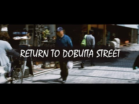 Shenmue: Return To Dobuita Street