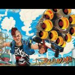 Sunset Overdrive – Weapons Gameplay