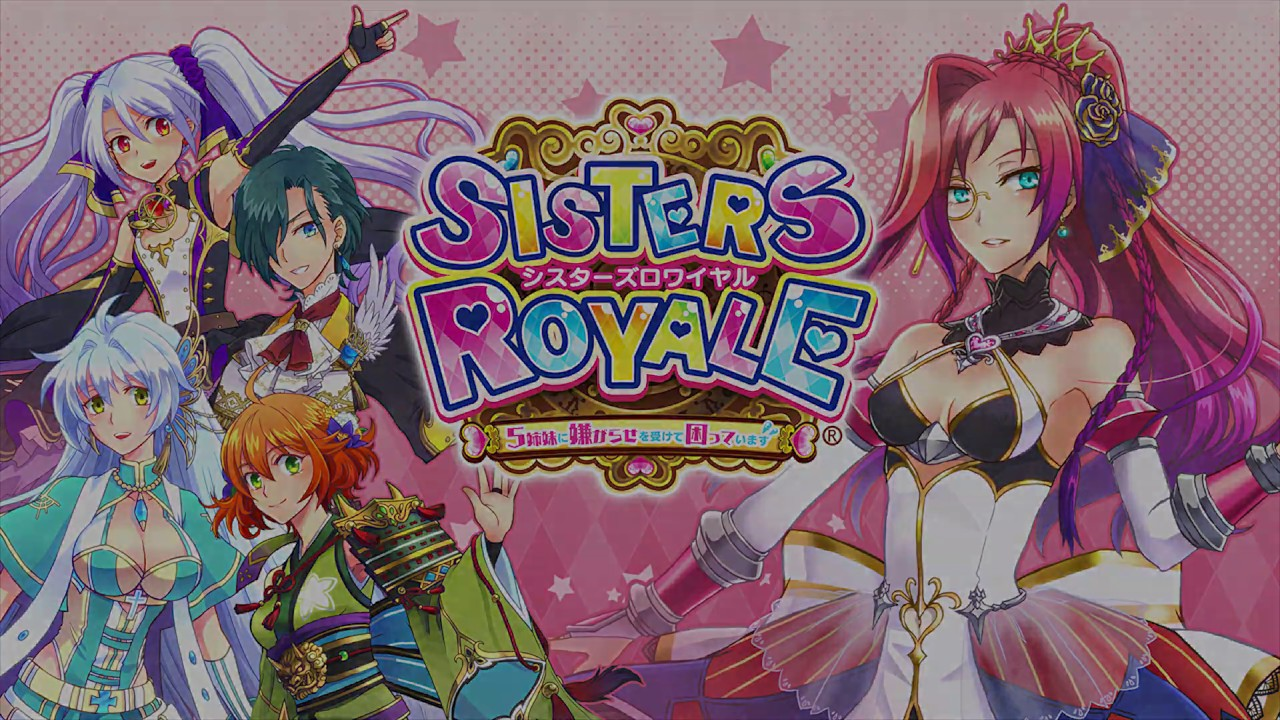 Sisters Royale hits Xbox ONE this Friday